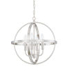 This item: HomePlace Brushed Nickel 17-Inch Four-Light Pendant