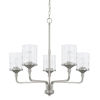 This item: HomePlace Colton Brushed Nickel 28-Inch Five-Light Chandelier