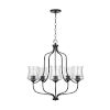 This item: HomePlace Reeves Matte Black Five-Light Chandelier with Clear Seeded Glass