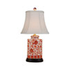 This item: White 21-Inch Jar Table Lamp