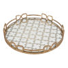 This item: Valentina Vintage Gold Decorative Tray, Medium