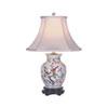 This item: Songbird Vase Table Lamp