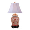 This item: Orange Floral Jar Table Lamp