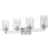 This item: Livvy Satin Nickel Four-Light Bath Vanity