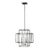 This item: Titania Black and Brushed Nickel 18-Inch Four-Light Pendant