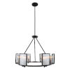 This item: Henessy Black and Brushed Nickel 25-Inch Six-Light Chandelier