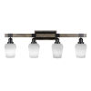 This item: Tacoma Matte Black and Distressed Wood-lock Metal Five-Inch Four-Light Bath Light with White Muslin Shade