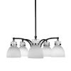 This item: Easton Matte Black and Brushed Nickel 24-Inch Five-Light Chandelier with White Muslin Shade