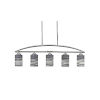 This item: Marquise Brushed Nickel Four-Inch Five-Light Island Chandelier