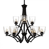 This item: Zilo Dark Granite 25-Inch Nine-Light Chandelier with Clear Bubble Glass