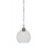 This item: Kimbro Brushed Nickel One-Light 12-Inch Chain Hung Mini Pendant with Clear Bubble Glass
