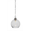 This item: Kimbro Brushed Nickel One-Light 12-Inch Chain Hung Mini Pendant with Smoke Bubble Glass