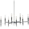 This item: Langford Polished Chrome with Black Eight-Light Chandelier