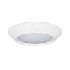 This item: Relyence White 3-Inch 750 Lumen 2700K LED Flush Mount