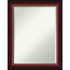 This item: Mahogany 23W X 29H-Inch Decorative Wall Mirror