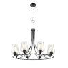 This item: Ashford Matte Black Eight-Light Chandelier