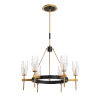 This item: Gladstone Antique Brass and Black Six-Light Chandelier