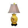 This item: Porcelain Yellow 22-Inch One-Light Table Lamp