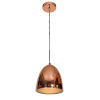 This item: Essence Shiny Copper 8-Inch One-Light Mini Pendant