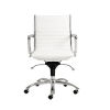 This item: Dirk White 27-Inch Low Back Office Chair