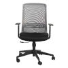 This item: Spiro Gray 26-Inch Office Chair with Adjustable Arms