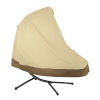 This item: Ash Beige and Brown Patio Hanging Chaise Lounge and Stand Cover