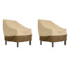 This item: Ash Beige and Brown Patio Chair Cover, Set of 2