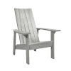 This item: Capterra Casual Driftwood 31-Inch Flat Back Adirondack Chair
