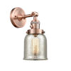 This item: Small Bell Antique Copper One-Light Wall Sconce with High-Low Off Switch