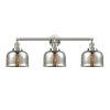 This item: Large Bell Brushed Satin Nickel Three-Light Adjustable Bath Vanity