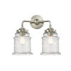This item: Nouveau Brushed Satin Nickel 14-Inch Two-Light LED Bath Vanity with Seedy Glass Shade