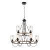 This item: Paladin Matte Black Nine-Light LED Chandelier