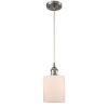 This item: Cobbleskill Brushed Satin Nickel One-Light Mini Pendant with Matte White Ripple Glass
