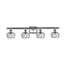 This item: Fenton Brushed Satin Nickel Four-Light Bath Vanity with Clear Fluted Sphere Glass