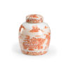 This item: Red 12-Inch Chan Covered Jar