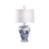 This item: Off White and Blue One-Light 7-Inch Prosperity Lamp