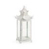 This item: Birch White 11-Inch Lantern