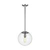 This item: Cora Globe Satin Aluminium 12-Inch One-Light Pendant
