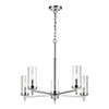 This item: Loring Chrome Five-Light Chandelier