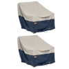 This item: Aspen Fog and Navy Patio Lounge Chair Cover, Pack of 2