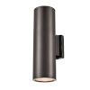 This item: Artemis Bronze 14-Inch One-Light Outdoor Wall Sconce