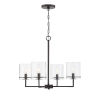 This item: York Oil Rubbed Bronze Four-Light Chandelier