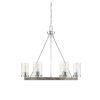 This item: Lex Greywood Chrome Five-Light Chandelier