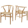 This item: Nicollet Natural Armchair, Set of Two
