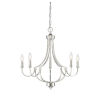 This item: Aster Polished Nickel Five-Light Chandelier
