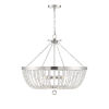 This item: Monroe Antique Nickel Six-Light Pendant
