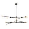 This item: Uptown Bronze with Brass Accents 12-Light Chandelier