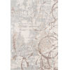 This item: Illusions Beige Runner: 2 Ft. 3 In. x 8 Ft.