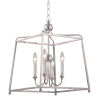 This item: Sylvan Polished Nickel 16-Inch Four-Light Chandelier