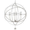 This item: Solaris Olde Silver Six-Light Chandelier